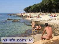 Нудизм в Хорватии
